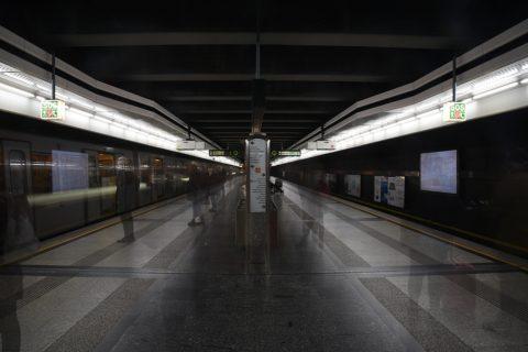 Metrostation II
