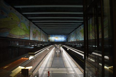 Metrostation VII