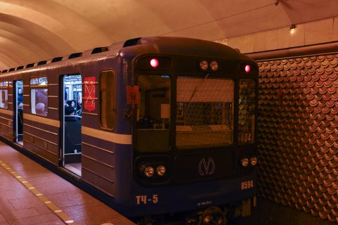 Russian Metro I